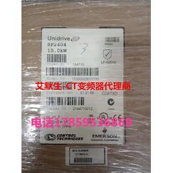 SK4605正品艾默生CT变频器原装进口图片