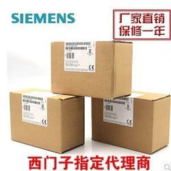 6ES7288-1SR40-0AA0西門子標準型 CPU 模塊現貨供應圖片