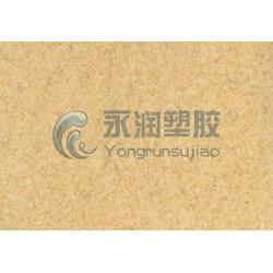 美莱尔PVC地板、章丘PVC地板、PVC地板图片