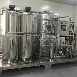 洗手液生产用水设备,牙膏生产纯水设备图片
