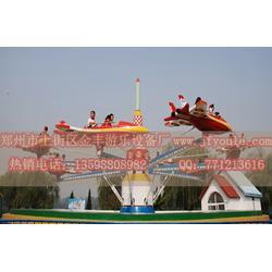 江苏自控飞机-自控飞机 郑州金丰游乐设备图片