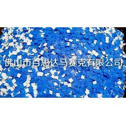 供应-水晶马赛克-出口质量-实惠图片