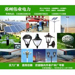 邓州太阳能路灯厂家,天泽太阳能路灯,太阳能路灯厂图片