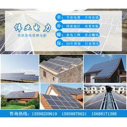 邓州伟业质优价低(图)_方城光伏发电_光伏发电图片