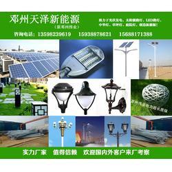内乡锂电池-西峡锂电池-天泽锂电池(优质商家)图片