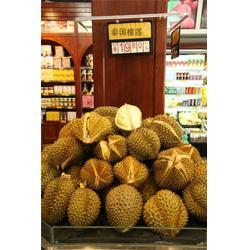 邻家果铺(多图)、郑州精品干果加盟图片