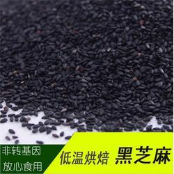 上海低温烘焙食用药材 熟茯苓 熟葛根 熟芡实,问天商贸图片