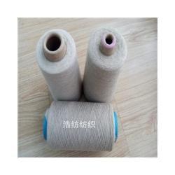 气纺L55/C45亚麻棉纱8支11支15支10RCMV图片