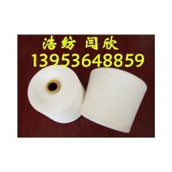 B50/C50竹棉混紡紗32支40支緊賽紡竹纖維紗線07圖片
