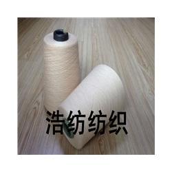 哪里有高品质天然彩棉纱32支40支腈粘混纺毛衫纱21支纱精品大全906