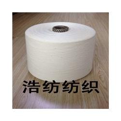 涡流纺粘胶纱40支腈纶20支加工02RCMV3图片