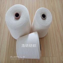 羊毛腈纶纱5/95配比32公支42公支优质混纺纱405图片