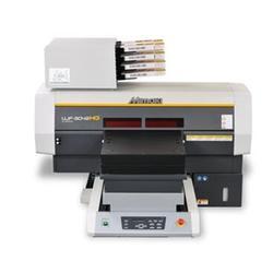 UV工業噴墨打印機廠家-昆山康久數碼設備圖片