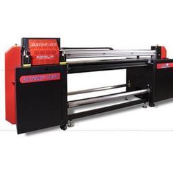昆山康久数码设备(图)、工业UV打印机市场、打印机图片