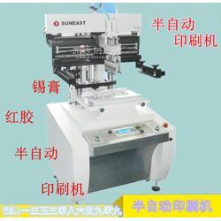 半自动锡膏红胶印刷机图片