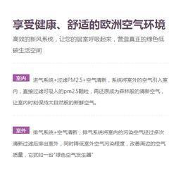 郑州新风系统多少钱|新风系统品牌(在线咨询)|新风系统图片