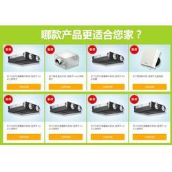 郑州家用新风系统产品,新风系统,新风系统图片