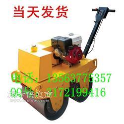 物美价廉的小型双轮震动压路机 手扶式双轮压路机 小型震动碾图片