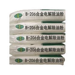 除油粉,重庆皇潮新材料(在线咨询),电镀除油粉图片