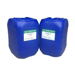 磷化剂,重庆皇潮新材料,磷化剂厂图片