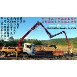 国四25米26米27米小型混凝土泵车图片