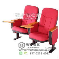 礼堂椅专业定做 礼堂椅 礼堂椅图片