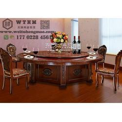 酒店餐桌椅 酒店家具厂家直销 高档的酒店家具图片