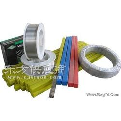 D276/D277耐磨焊条 D267高锰钢焊条 D277高锰钢焊条图片