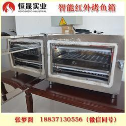恒晟烤鱼箱,双层电烤鱼箱,单层烤鱼箱图片