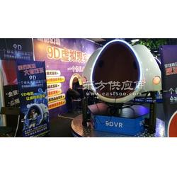 9D虚拟现实体验馆环游世界9D虚拟现实体验馆环游世界的极限旅程火爆好玩图片
