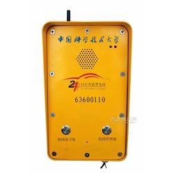 IP隧道广播系统,IP对讲电话,IP对讲盒图片