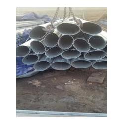 镀锌椭圆管厂-热镀锌椭圆管图片