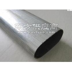 腰圆管制造厂、腰圆钢管厂家\腰圆管图片
