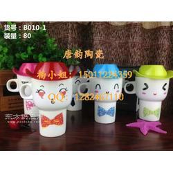 定做陶瓷广告杯,骨瓷咖啡杯,水杯定制,陶瓷茶杯,咖啡杯定做,星巴克杯子,马克杯定制图片