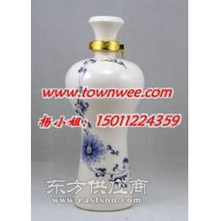落地大花瓶,定做陶瓷酒瓶,瓷器定做,陶瓷茶具,茶葉罐定做,陶瓷盤子圖片