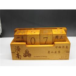 义兴公、东营金丝楠木木雕、金丝楠木木雕茶几图片