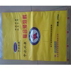 彩印编织袋厂家定做|志泰编织袋|惠州彩印编织袋厂家图片