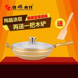 吉林真不粘炒锅,本真工贸质量可靠,真不粘炒锅类型图片