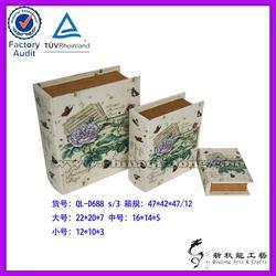 仿古書盒,仿古書盒,新秋龍工藝品圖片