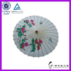 油纸伞,新秋龙工艺品,油纸伞款式图片