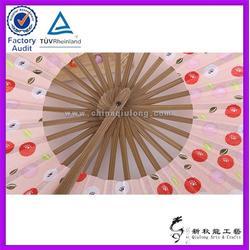 新秋龍工藝品(圖)|車輪扇圖案|車輪扇圖片