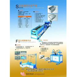 防火阀生产线生产厂家-恒迪机械品质高低-临沂防火阀生产线图片