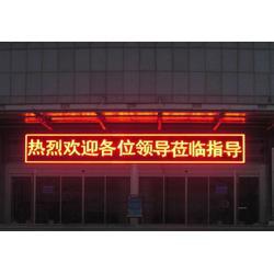 南昌电子显示屏多少钱、金溪县显示屏、众磊科技图片