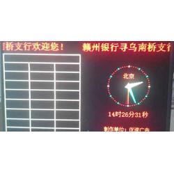 led显示屏租金,众磊单基色led显示屏,九江县显示屏图片