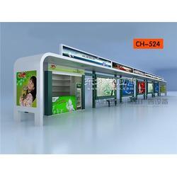 智能电子公交站台生产厂家图片
