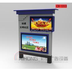 新款LCD显示频电子站牌图片