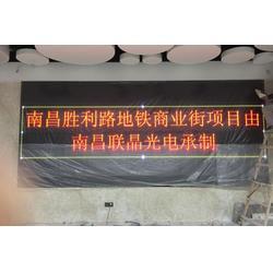 九江显示屏,led显示屏 舞台,联晶led显示屏大屏幕图片