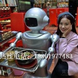 餐厅机器人送餐传菜服务生 机器换人行业先驱图片