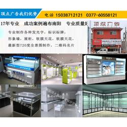 社旗展示柜、展示柜、南阳顶点广告专业定制(查看)图片