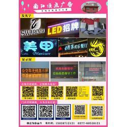 南阳树脂发光字、发光字、南阳市顶点广告良心图片
